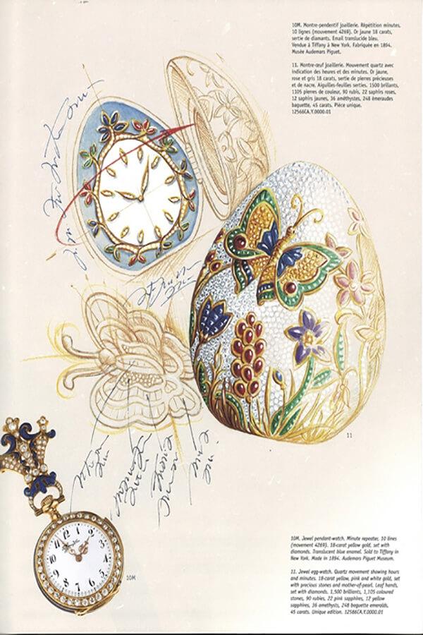 Archives oeuvre Charles Zuber Audemars-Piguet-Oeuf-