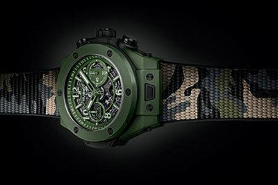 Hublot Big Bang SORAI boîtier en céramique au bracelet caoutchouc ou velcro en motif camouflage (c) Hublot
